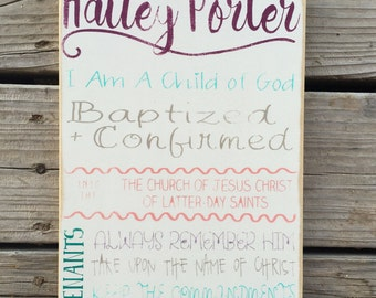 LDS Personalized Baptism Sign