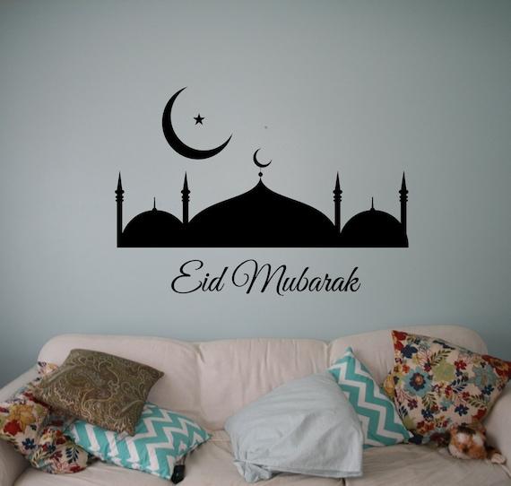 Eid Mubarak Stickers: Eid Mubarak Wall Decal Vinyl Sticker Ramadan Home Interior