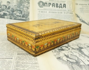 Vintage Soviet Wooden Box. Vintage Wooden Box. USSR 1970s.