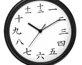 Japanese wall clock with symbols-japanese wall clock-COSPLAY kawaii MANGA