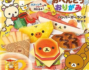 "SAN-X Rilakkuma""Hamburger Lunch Set"" Paper Craft Origami Kit"