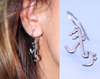 Arabic Jewelry ,Arabic Name Earring,Arabic Earring,Gift for women,