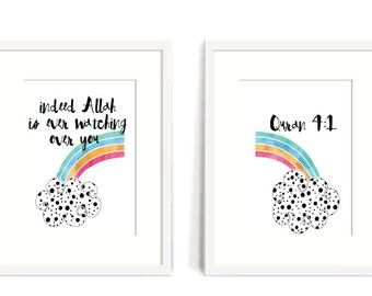 Islamic Nursery Wall Art, Baby Decor. Indeed Allah is ever watching over you, Quran 4:1 Watercolor 8x10 Print, Islamic art, so cute!
