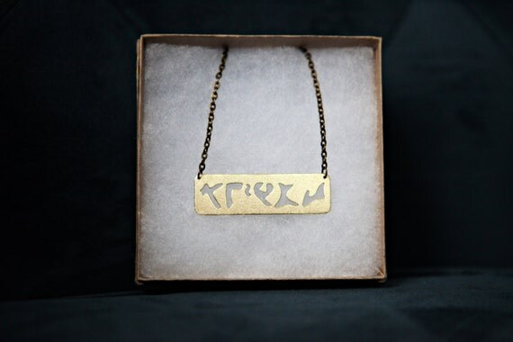 Klingon Feminist Necklace | Star Trek Gift Guide