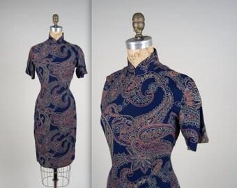 1950s paisley cheongsam dress • vintage 50s dress • evening wiggle dress