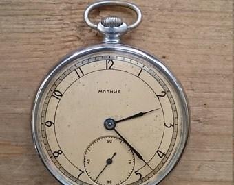 Pocket watch vintage pocket watch Molnija