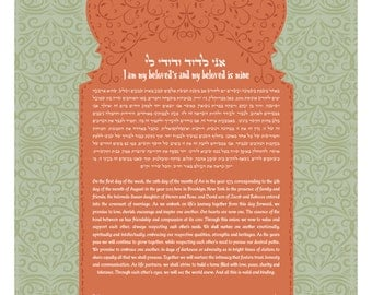 Ketubah - Moroccan arches #2