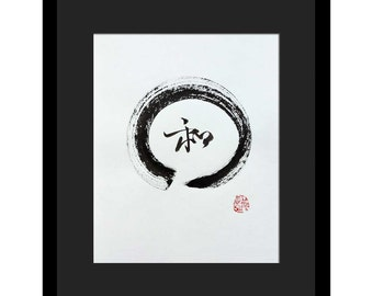 Harmony - Original Enso painting with calligraphy - handwritten , not a print