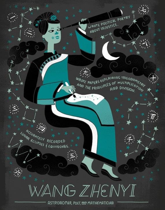 Black and Turquoise illustration by Rachel Ignotofsky