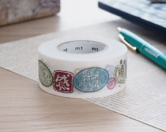 MT For Pack Seal Label MT Tape | Japanese Masking Tape Packing Material MT 2016 Summer Collection (MTPACK08)