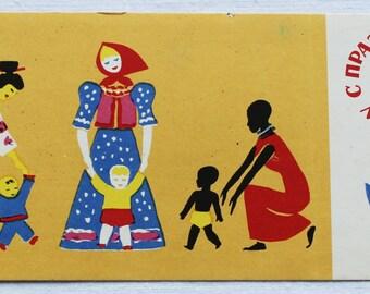 """Illustrator Menshikov. Vintage Soviet Postcard. International Women's Day """"March 8""""- 1966. Sovetskiy hudozhnik. Women, Children, Boy, Flower"""