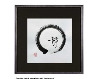 Chinese calligraphy in Enso