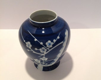 Ceramic blue and white Chinoiserie vase