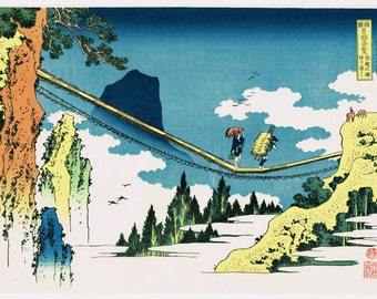 "Japanese Ukiyo-e Woodblock print, Hokusai, ""The Suspension Bridge on the Border of Hida and Etchû Provinces"""