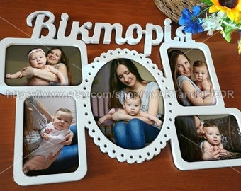 Personalized Frame Personalized Baby Frame Picture Frames Frames Wood frames baby frames