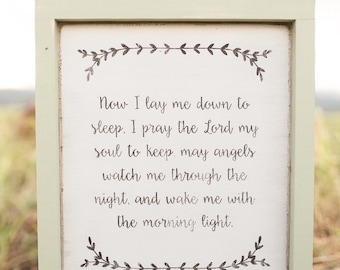 Now I lay me down to sleep sign, wooden sign, nursery sign, baby shower gift, baptism gift, baby, farmhouse decor, farmhouse nursery decor