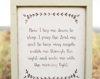 Now I lay me down to sleep wooden sign, nursery sign, baby shower gift, gifts for her, rustic, farmhouse decor, farmhouse nursery decor