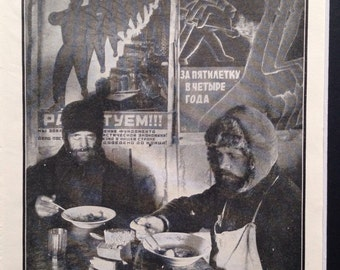 1940s vintage Russia Print - 'Ancient and Modern meet in Russian Life'  - matted and ready to frame - 14 x 11 inches