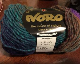 Noro Kureyon Color 139