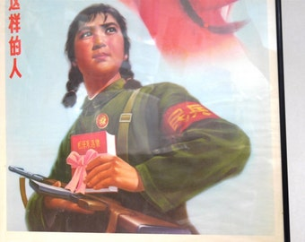 Original Vintage Chinese Chairman Mao Youth China Propaganda Poster
