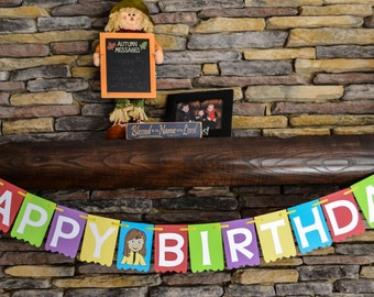 Inside Out Birthday Banner Happy Birthday Inside Out Birthday Party Decorations