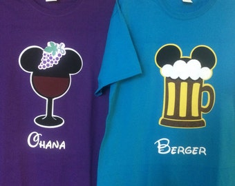 Epcot Food and Wine Festival Wine Glass Beer Mug Mickey Mouse Disney Inspired Shirt or Tank Top Personalized Custom