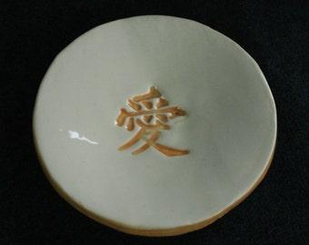 Handbuilt Ceramic Ring Dish, Tea Bag Rest, Soap Dish