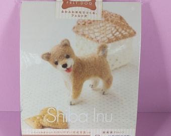 Hamanaka - Needle Wool Felt Shiba Inu DIY Kit