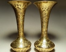 Vintage Matching Pair of Decorative Indian Brass Engraved Vases, c. 1958