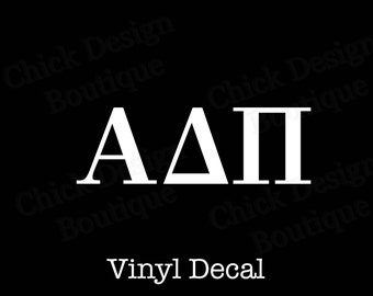 alpha delta pi greek alphabet letters vinyl decal