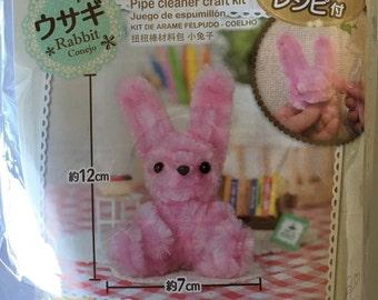 Pipe Cleaner Rabbit, Bunny Kit