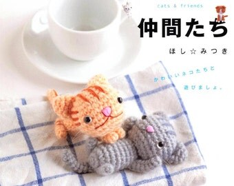 Amigurumi Cats & Friends Japanese Amigurumi Pattern