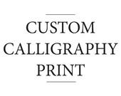 "8x10"" Calligraphy Quote"