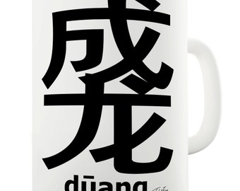 Black Duang Chinese Character Ceramic Novelty Mug