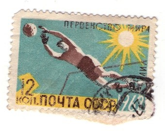 Collectible Vintage postage stamp 1962 USSR 12 penny