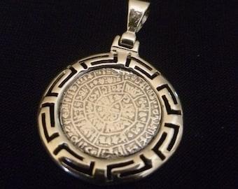Sterling Silver Minoan Disk Pendant