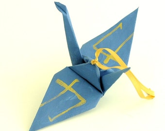Strength Kanji Gold on Steel Blue Handpainted Origami Crane Christmas Tree Ornament Asian Japanese Home Decor