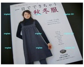Japanese Sewing Pattern Book for Women's Clothes Dresses Tunics Skirts