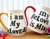 I Am My BeLoveds Mug Set - 2-Piece Mr & Mrs Couples HandMade Letterpress Stamped 8th 9th Wedding, Anniversary Present, Song of Solomon Quote