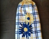 Daisy Flowers Double Hanging Crocheted Kitchen Towel/Everyday Hanging Towel/Hanging Towel/Crocheted Top Towel/Kitchen Towel/Double Towel