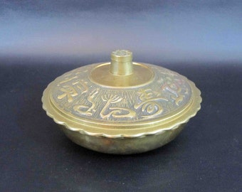 Vintage Mid Century Asian Brass Lidded Bowl. Circa 1960's.