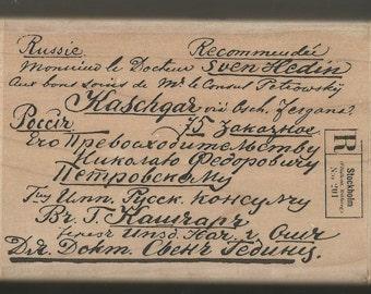 Handwriting/Ephemera Background Stamp