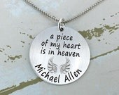 "Personalized 1"" a piece of my heart is in heaven necklace - Engraved Necklace - Mother Necklace - Personalized Necklace - Kids name necklace"