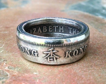 Coin Ring - 1960 Hong Kong One Dollar Coin Ring - Size: 8