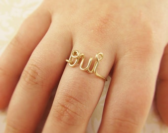 Oui Ring 14K Gold Filled or Sterling, French Word Ring, Bridesmaid Ring, French Ring, Girlfriend Gift, Bridesmaid Gift, Rings Under 10