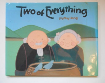 Two of Everything, a Vintage Children's Book by Lily Toy Hong