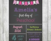 Printable First Day of School Sign - Personalized Back to School Poster - Chalkboard Digital Print - Custom Photo Prop - Digital File