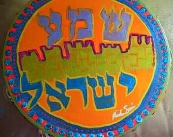 "Bright Shema Yisroel Tambouirne golds blues, greens, reds and purples handpainted 10"" inch hand painted Tambourine"