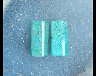 Chrysocolla,Quartz Intarsia Gemstone Cabochon Pair,22x12x7mm,8.44g