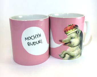 NEW Mochyn Budur Pig Pink Crown Art Welsh Text Ceramic Mug 11oz